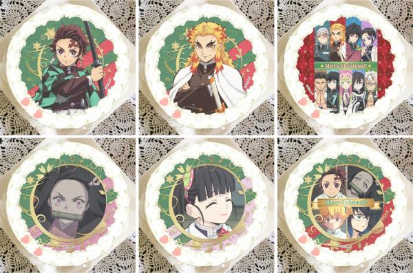 鬼滅の刃キャラクタークリスマスケーキ