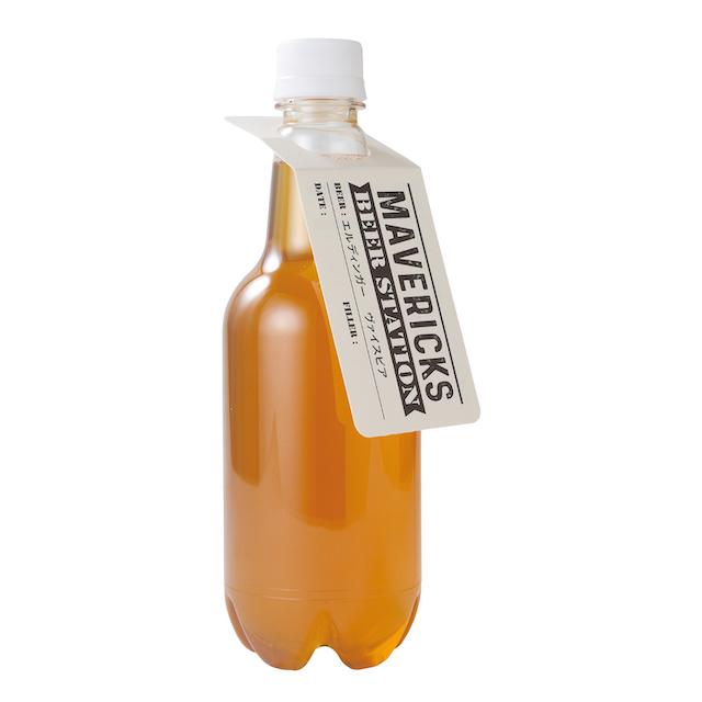 『ペットボトル生ビール』