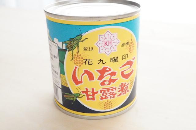 イナゴの甘露煮缶詰