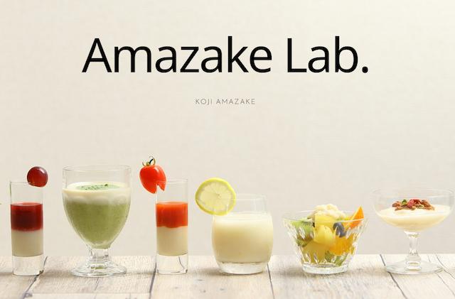 Amazake Lab.ロゴ