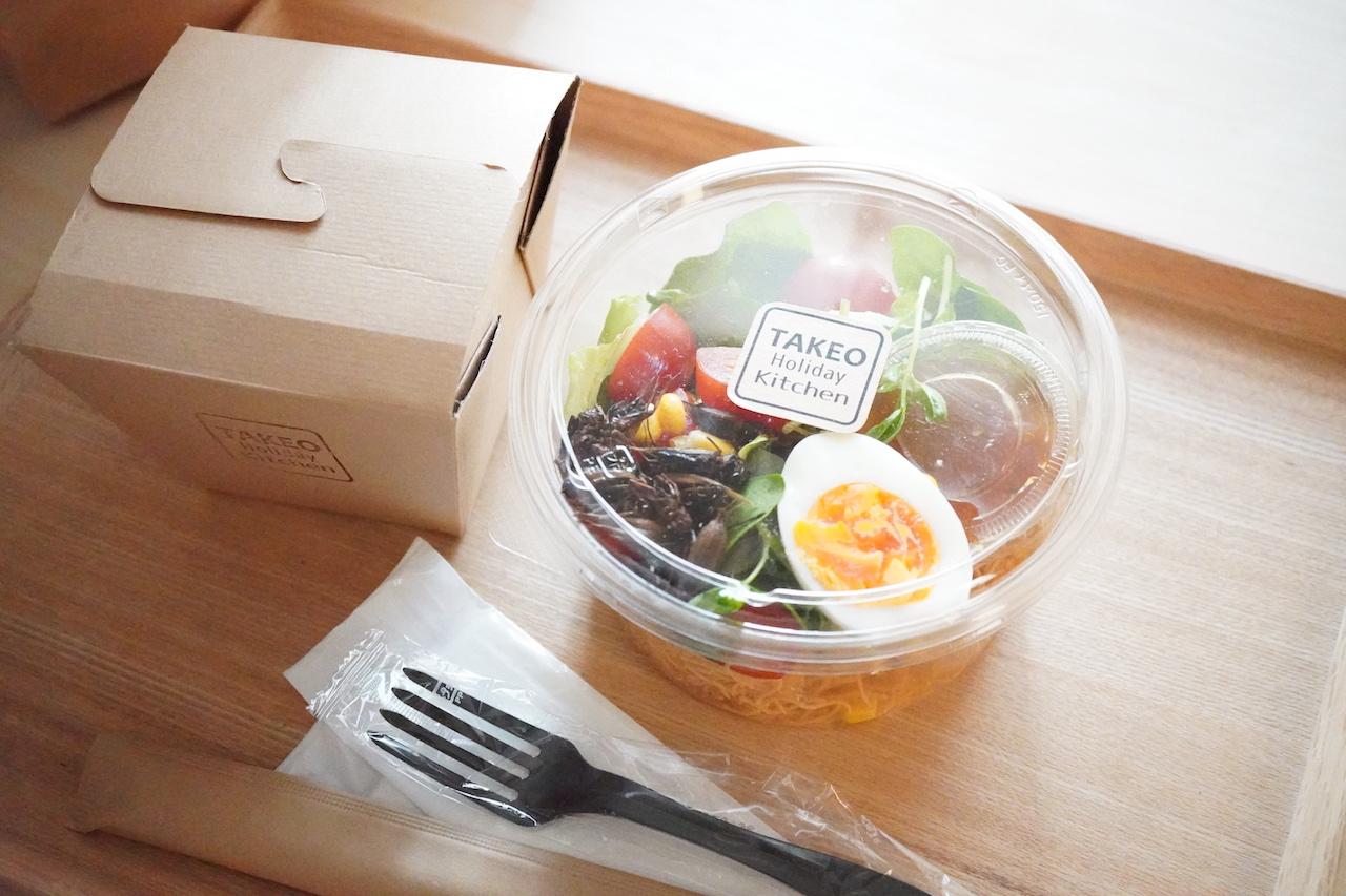 サラダとパスタのパッケージ