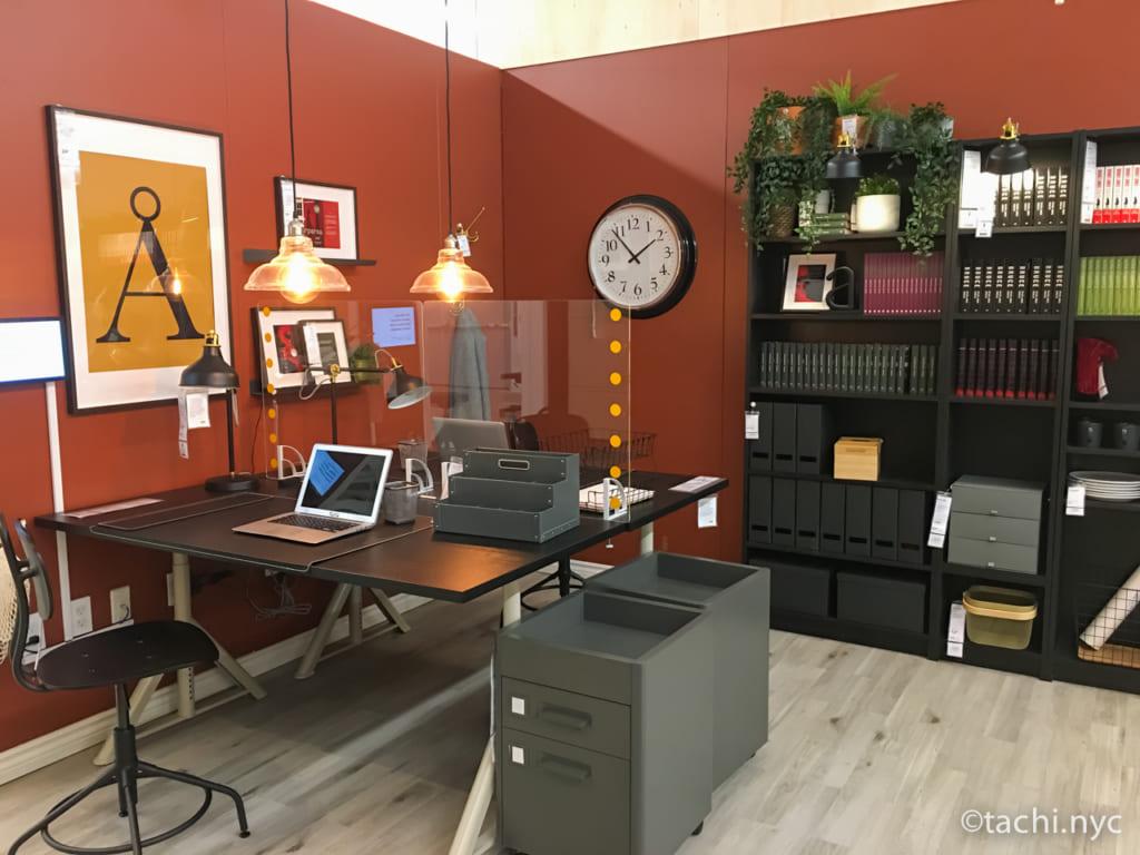 NYC IKEAのインテリア・コーディネート(ホームオフィス)