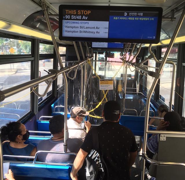 2020年8月 MTA公共バス