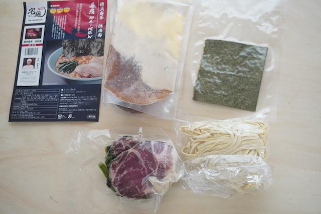 スープ、海苔、具材、麺