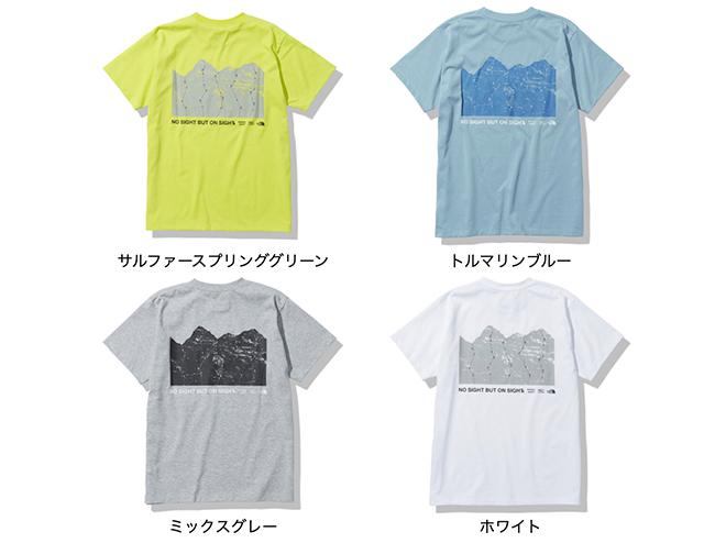 ノース・フェイスが発表した「モンキーマジック」サポートTシャツ