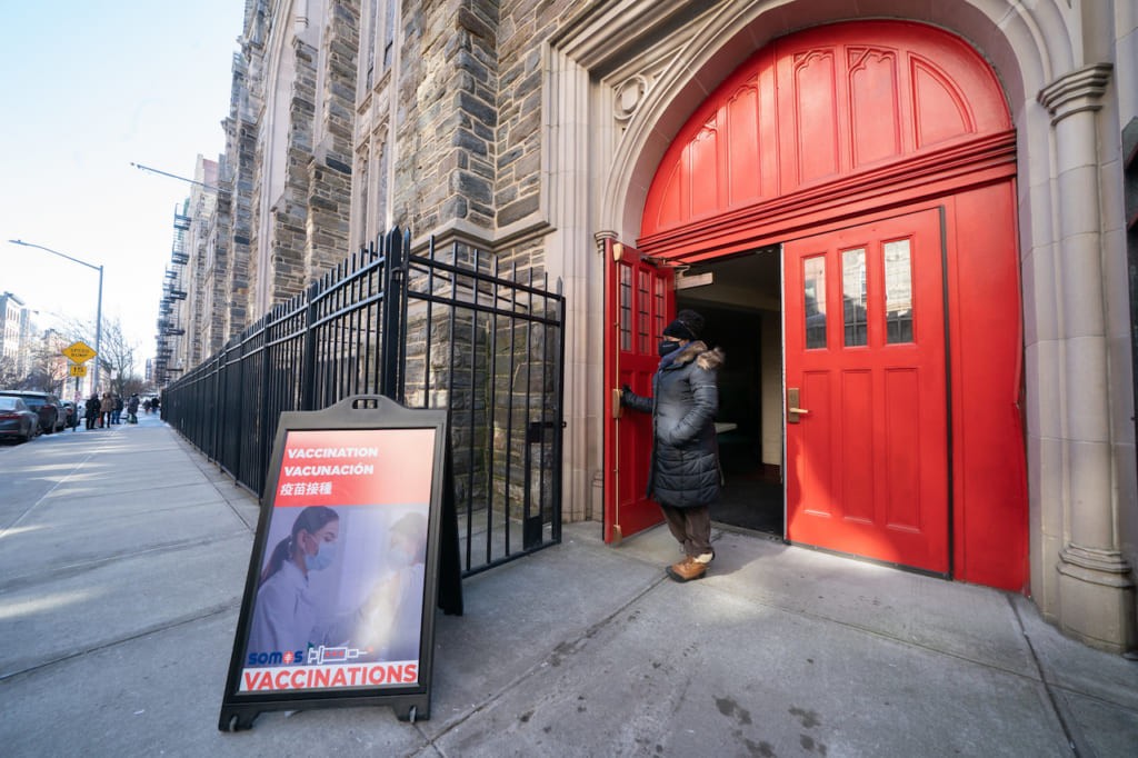 New York State Vaccination Site at Abyssinian Baptist Church in Harlem