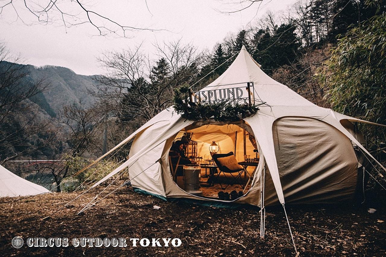 Circus Outdoor TOKYOテント