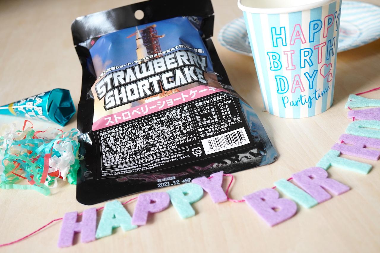 宇宙食ショートlケーキとお誕生日ディスプレイ