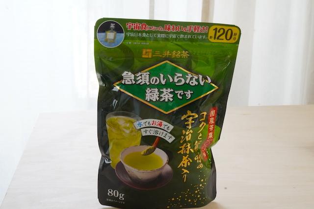 緑茶パッケージ