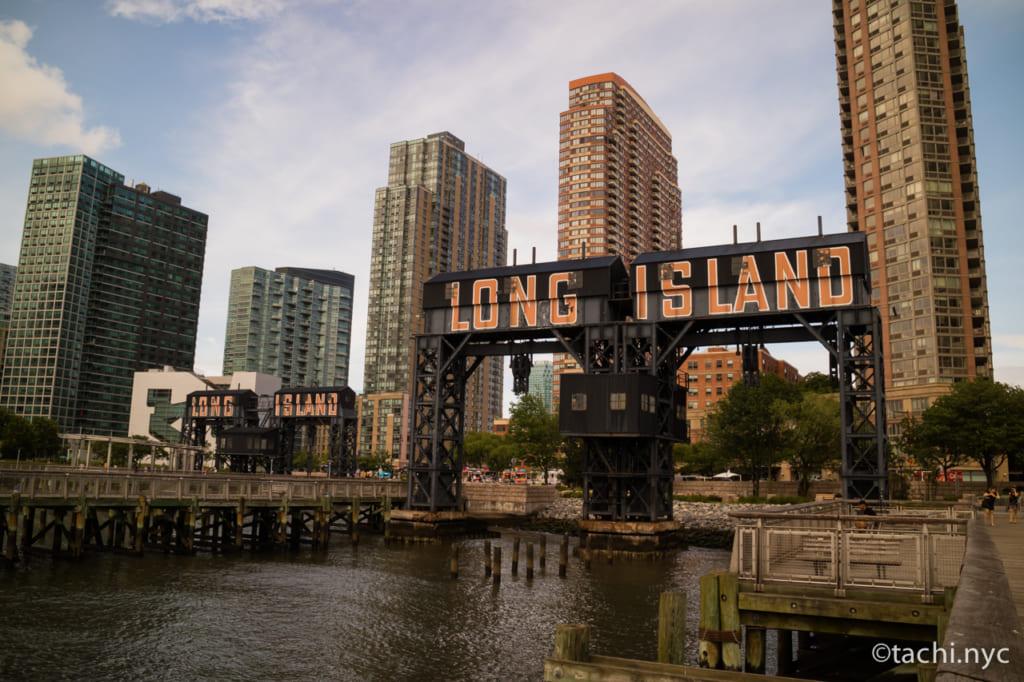 NY LIC Gantry Plaza State Park ガントリークレーンがそのまま残る 2021年6月26日