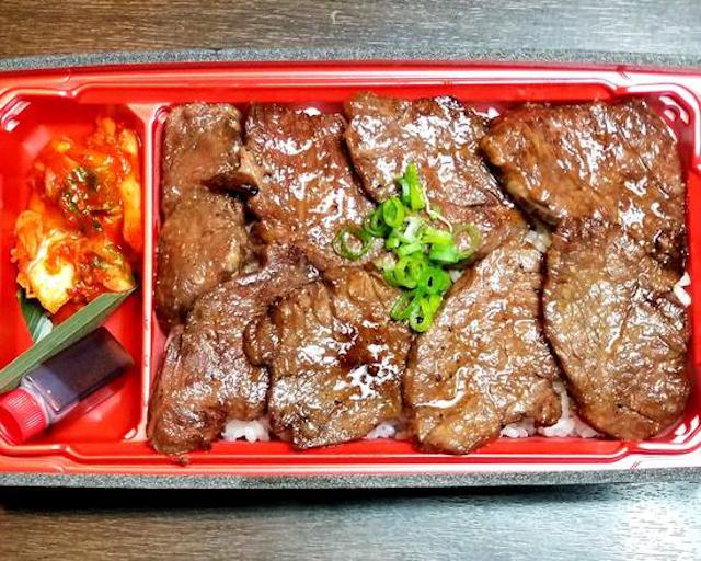 牛ハラミ焼肉弁当