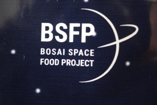 BSFPロゴ