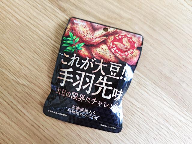 「カバヤ これが大豆!? 手羽先味」