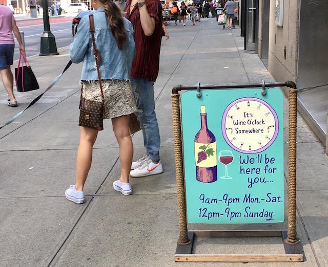 2021年7月 NYCトレーダージョーズ ワインショップ