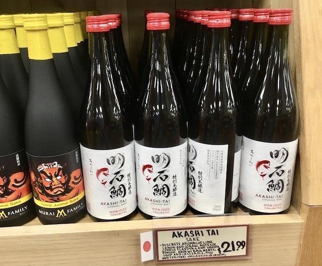 2021年7月 NYCトレーダージョーズ ワインショップ Akashi-Tai