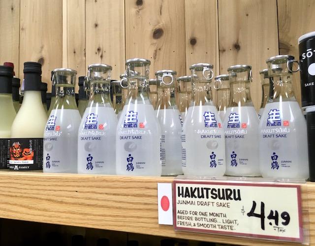 2021年7月 NYCトレーダージョーズ ワインショップ Hakutsuru