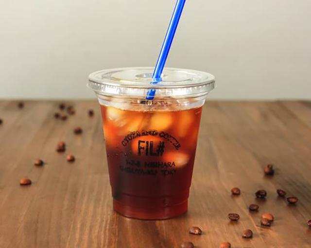 FIL# -coffee and gyoza- ハンドドリップアイスコーヒー