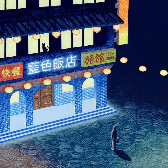 藍色飯店イラスト
