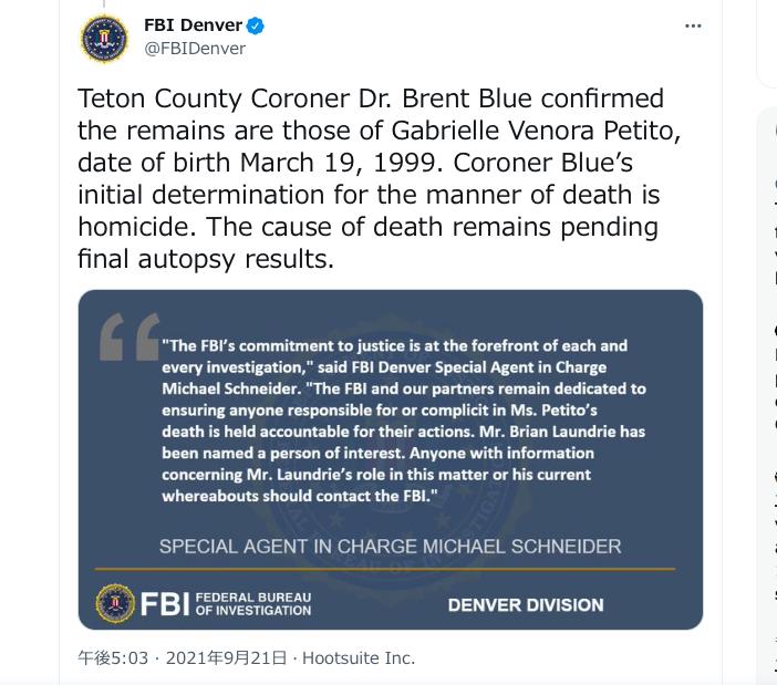 (C)FBI Denver