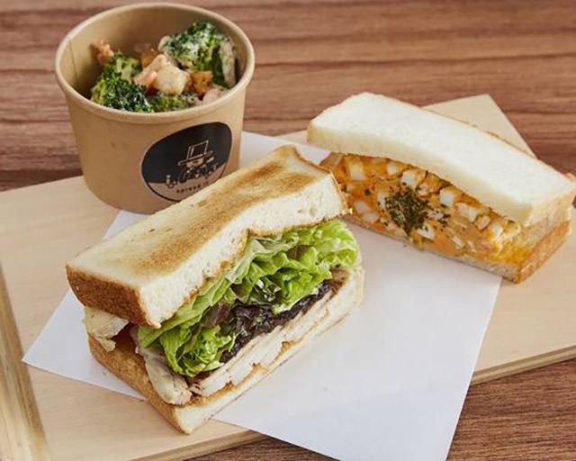 スプレッド イット サンドイッチ2種(チキン,たまご)セット