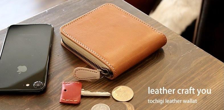 栃木レザー二つ折り財布