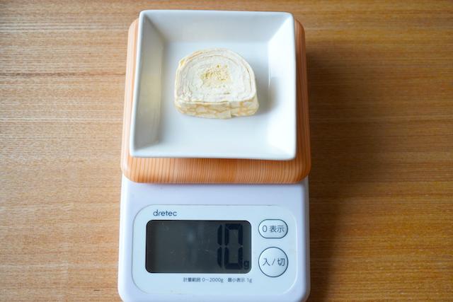 重さを測っているところ